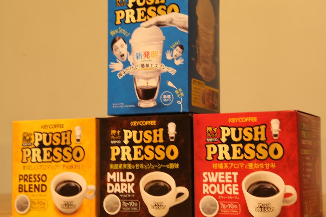 PUSH PRESSO