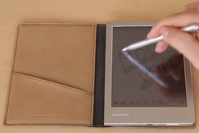 マーカーを残してペンの文字だけ消すことも出来る。