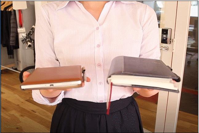 手帳との重さ比べ