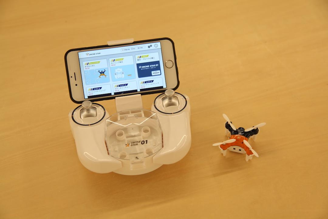 dronestar