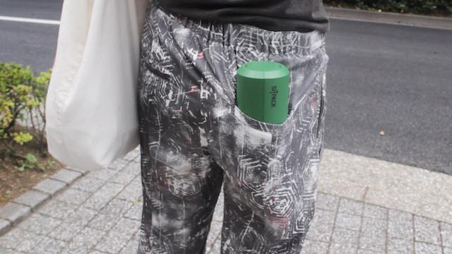 コンパクトサイズ:ポケットに入るよ、みたいな
