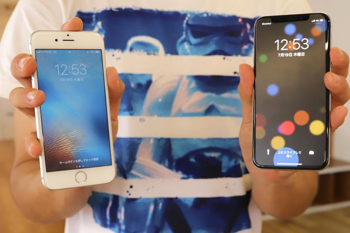 iphoneを並べるorQi対応アップで