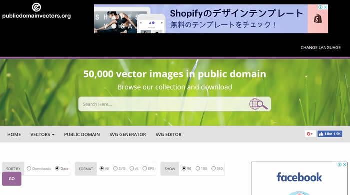 publicdomainvectors.orgの画像