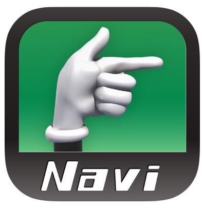 指さしナビARアプリ