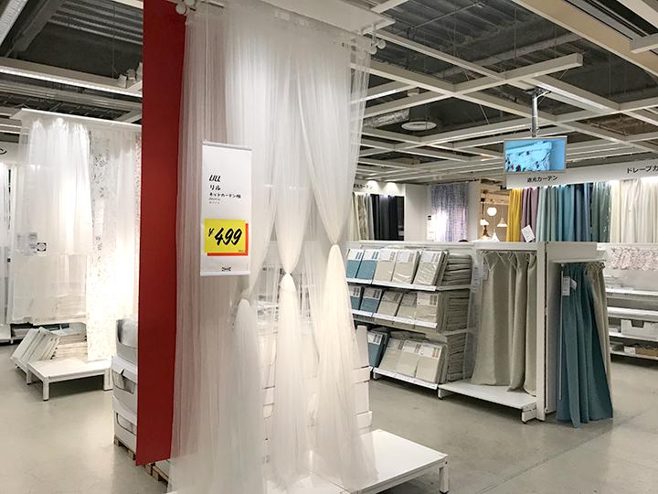 IKEAのレースカーテン売り場