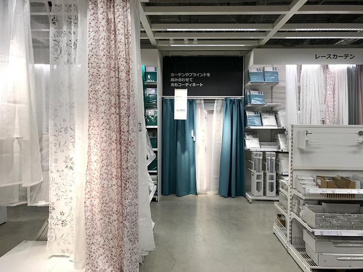 種類豊富なIKEAのカーテン
