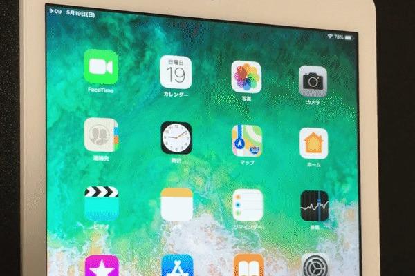 iPadのマナーモード設定動画