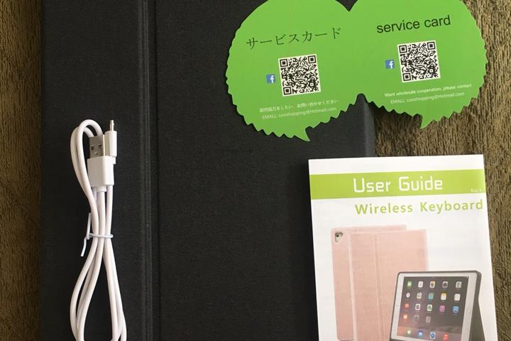 サービスカードやユーザーズガイド