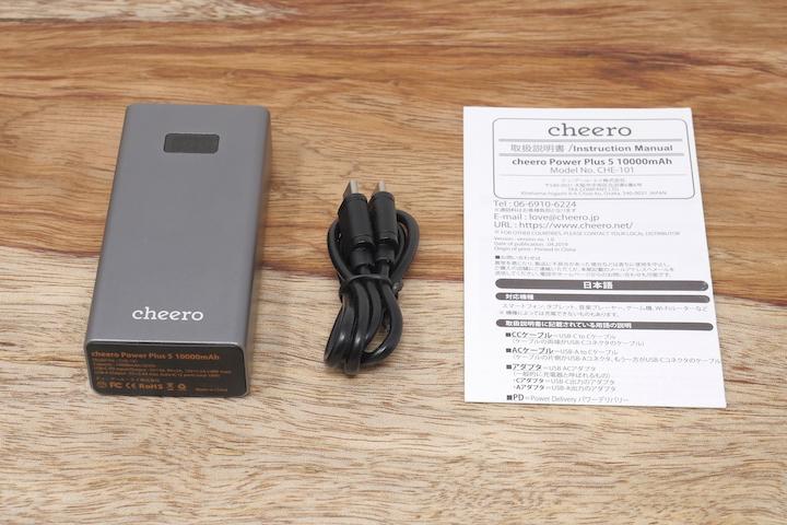 cheero Power Plus 5本体と付属品の画像