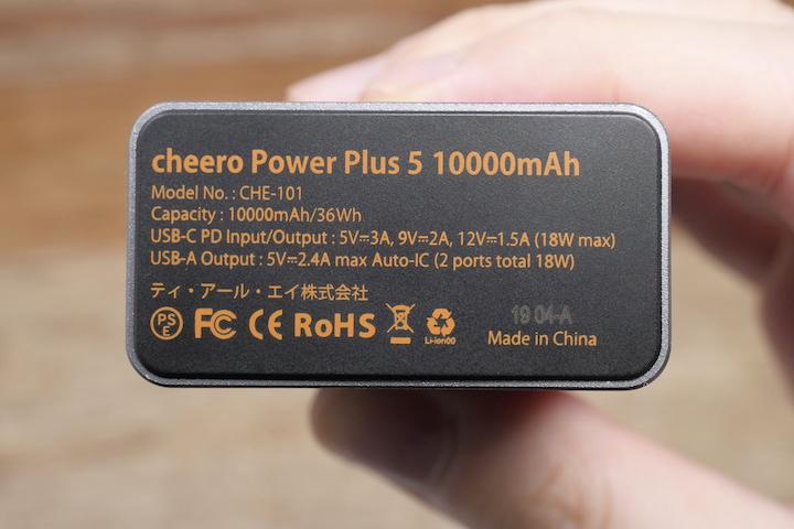cheero Power Plus 5本体下部の画像