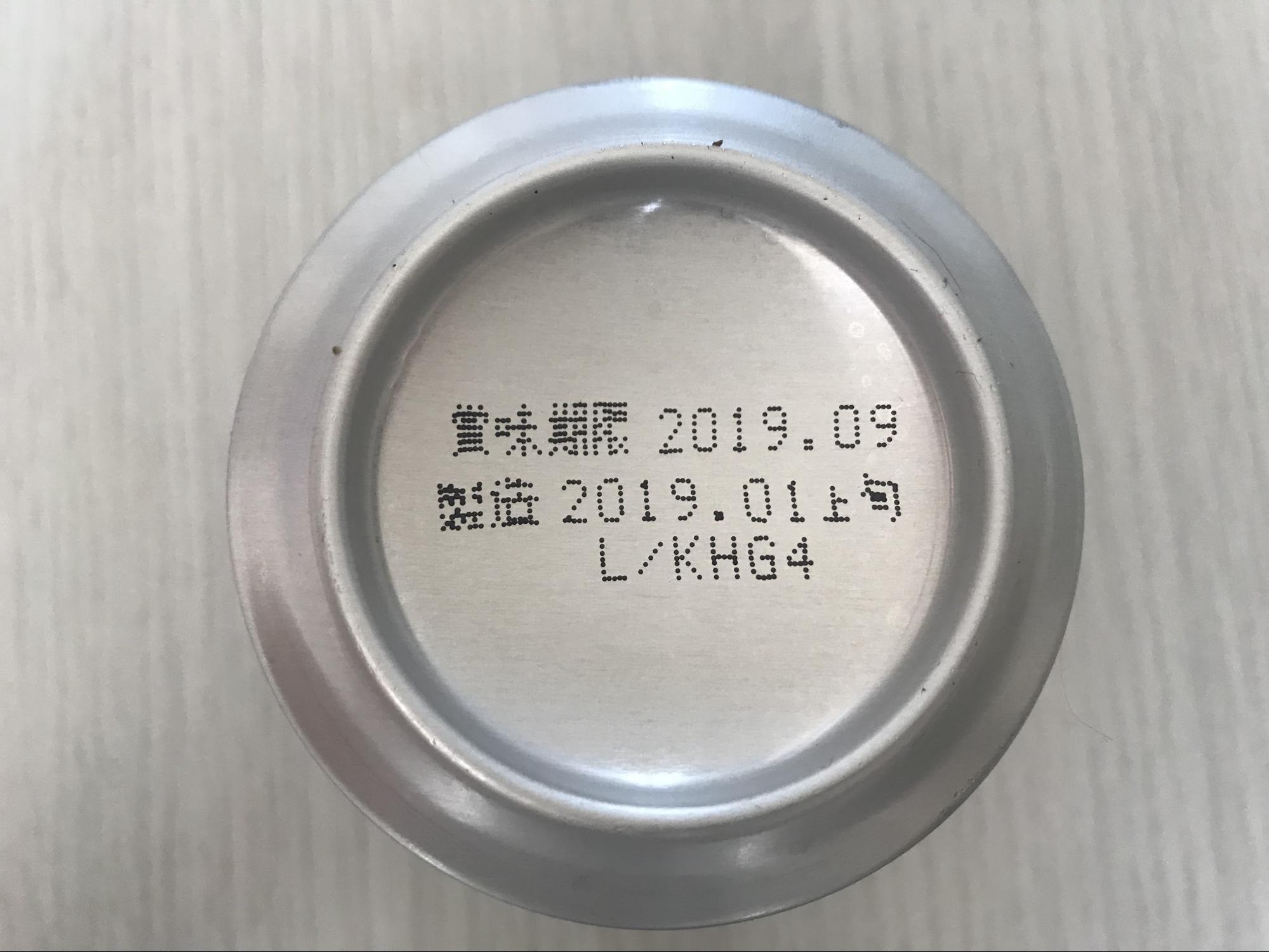 賞味 ビール 期限 の 賞味期限切れのビールって飲めるの?料理や肥料に活用する方法とは?
