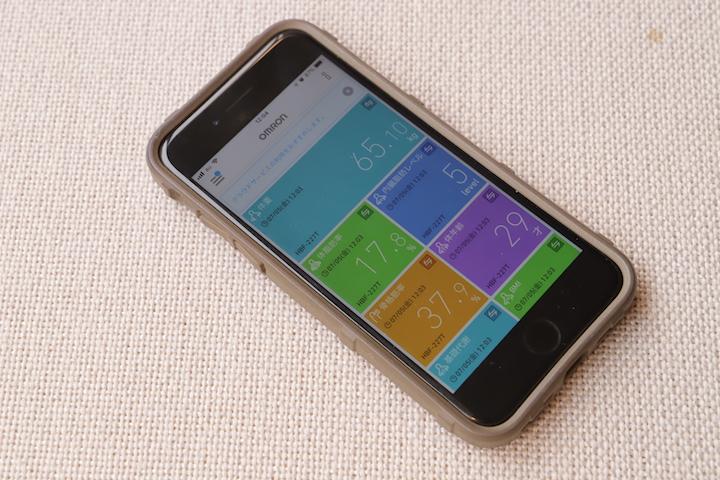 アプリ「オムロンコネクト」