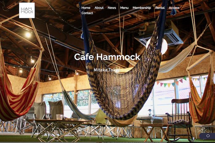 Cafe Hammock(カフェ ハンモック)の公式サイト画像