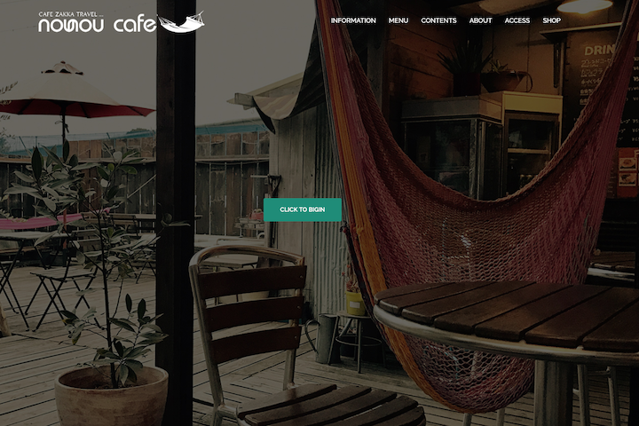 nounou cafe(ノウノウ カフェ)の公式サイト画像