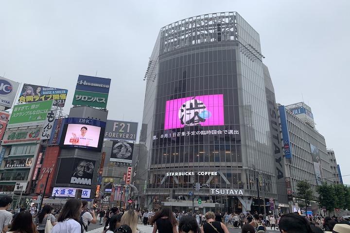 <alt>取材時の渋谷