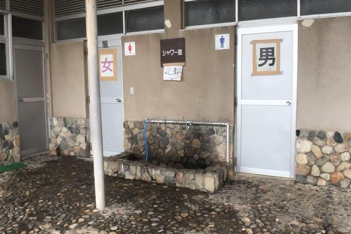丸山県民サンビーチのシャワー室