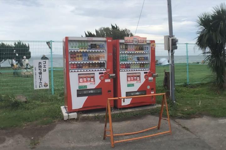 丸山県民サンビーチの自販機