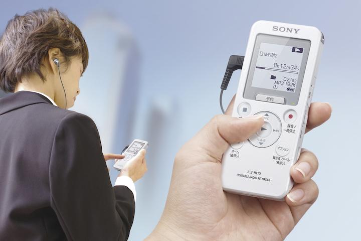 ソニー ICレコーダーのイメージ画像