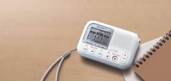 ソニー メモリーカードレコーダーのイメージ画像