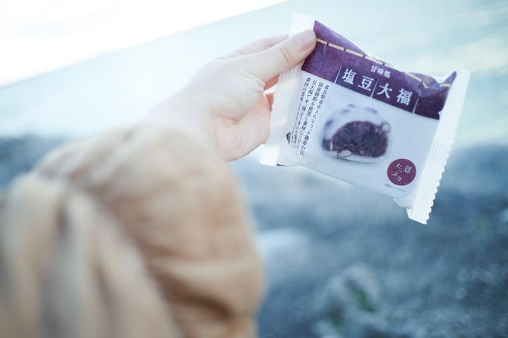 FUJIFILM X-A1で撮影した塩豆大福