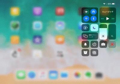 ipadとApple PencilでEvernoteに手書きしている動画
