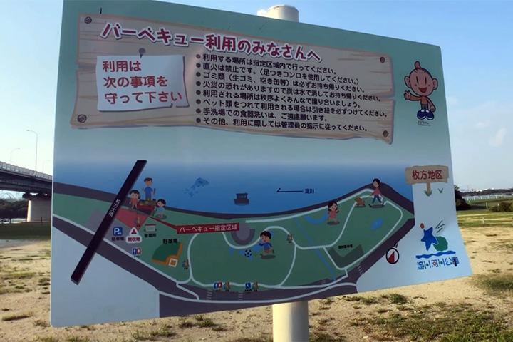 淀川河川公園<枚方地区>のマップ
