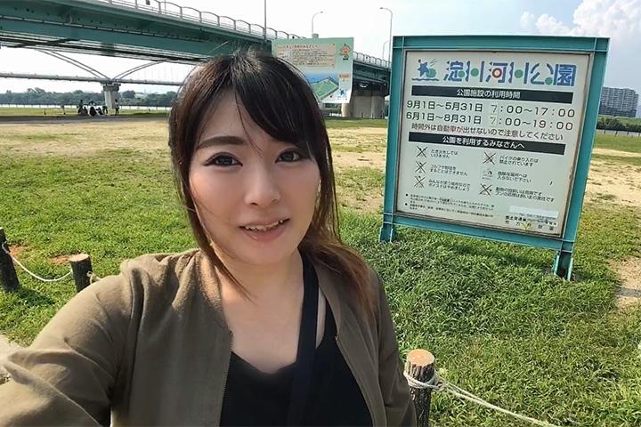 淀川河川公園枚方地区の案内板とnatsuさん