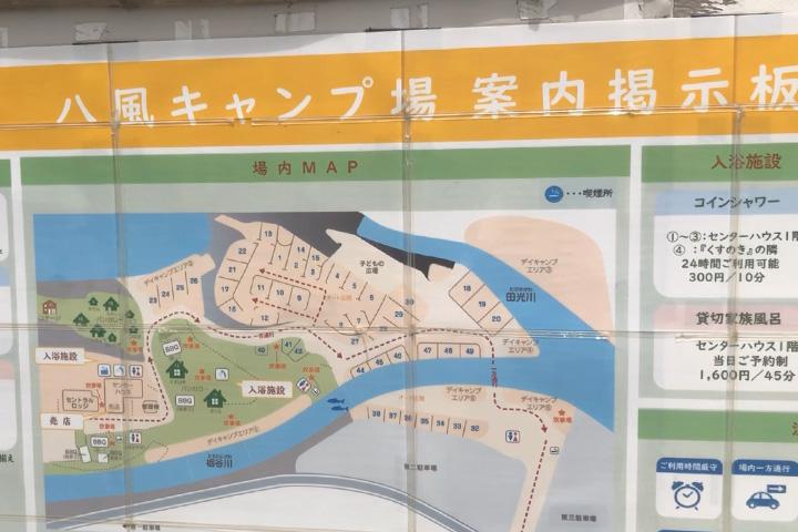 八風キャンプ場マップ