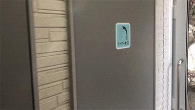 八風キャンプ場トイレとシャワールーム