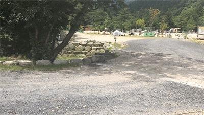 八風キャンプ場デイキャンプエリア