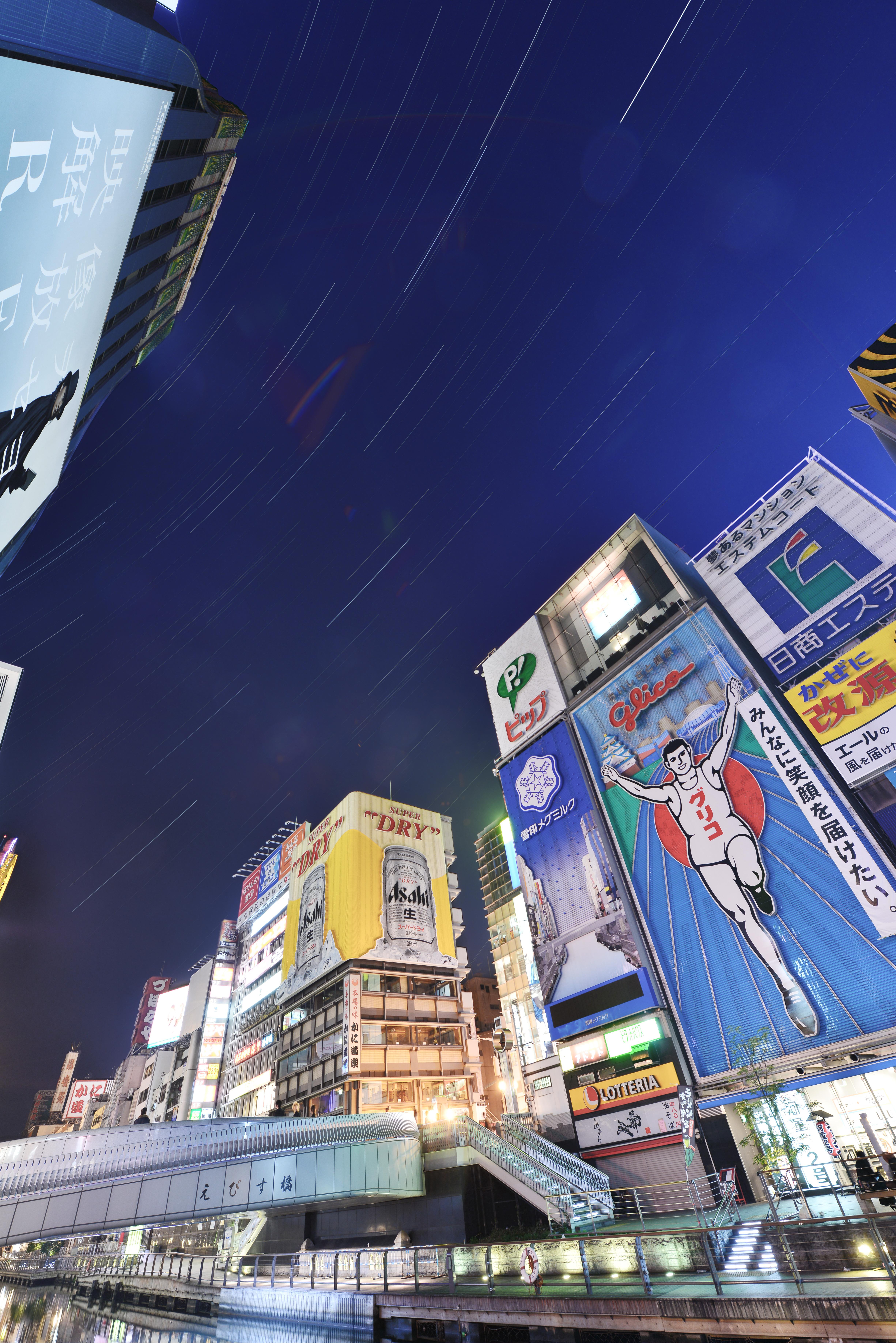 【道頓堀・戎橋】撮影地▶︎大阪市中央区