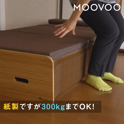 300kgまで耐えられるPaper Bed