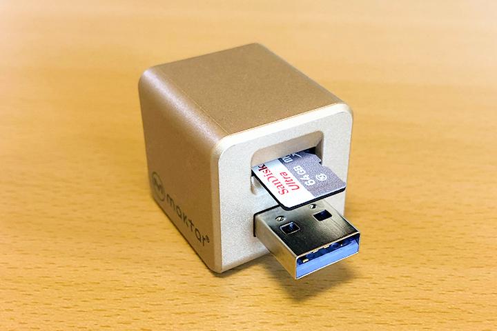 Qubii ProとMicro SDカードの写真