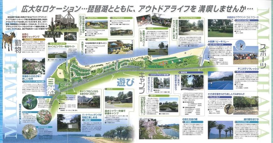 マイアミ浜オートキャンプ場サイトマップ