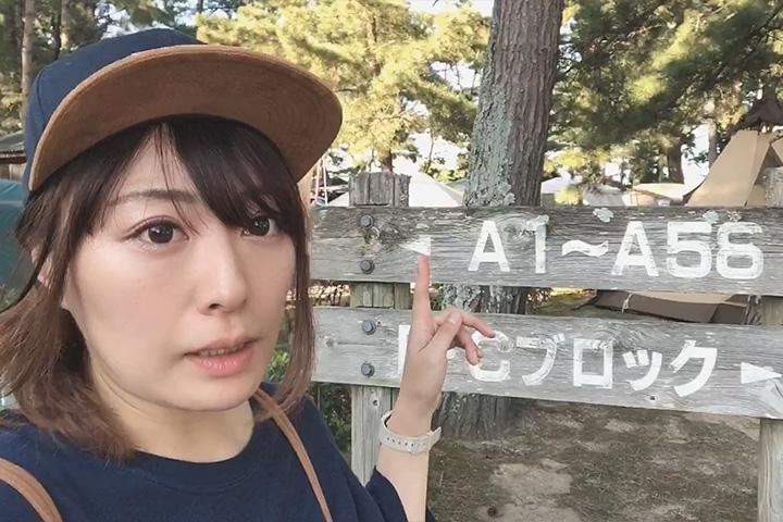 サイト案内所とnatsuさん