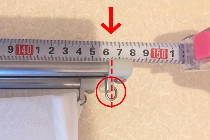 カーテンサイズの計測結果