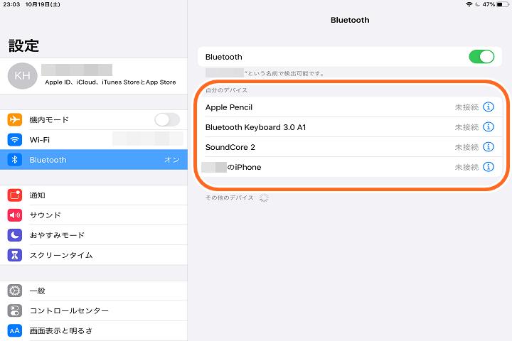 iPadの設定でBluetoothを検出した画面の写真