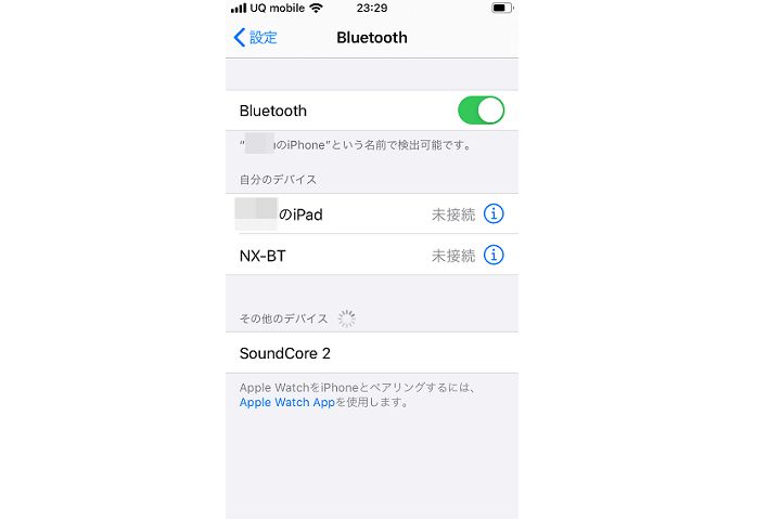 iPhoneの設定でBluetooth接続をオンにする画面の写真
