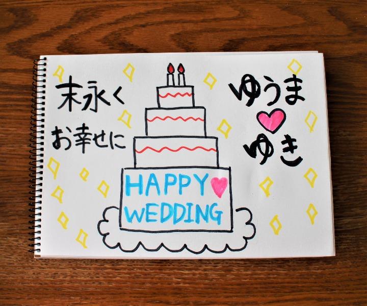 メッセージ 結婚 祝い