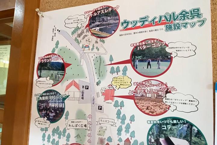 ウッディパル余呉のマップ