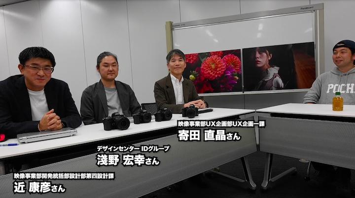 ニコンZ50の特徴や性能についてインタビューに応じてくれたニコン社員3名