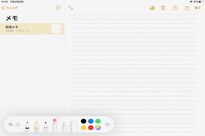iPadの手書きメモでパレットを開いた写真