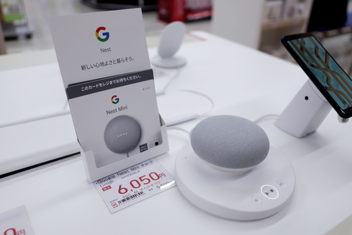 Google Nest Miniの写真