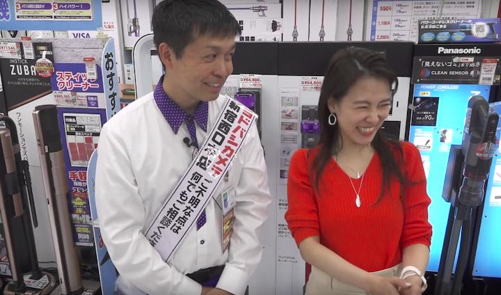 個人的におすすめな掃除機を語る勝田さん画像