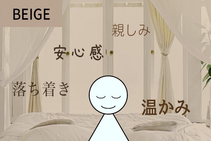 ベージュ・茶色のカーテンのお部屋イメージ