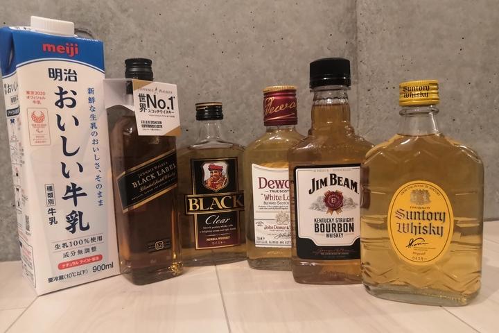 ウイスキーの瓶の画像