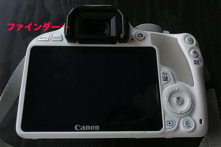Canon EOS Kiss X7のファインダー