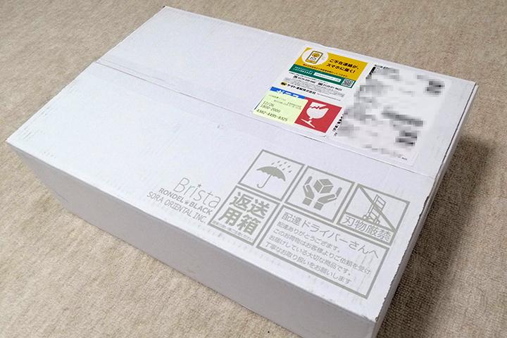 ブリスタのパッケージの画像