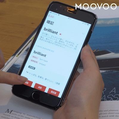 AI技術により、ユーザーにあわせた単語帳を作成可能