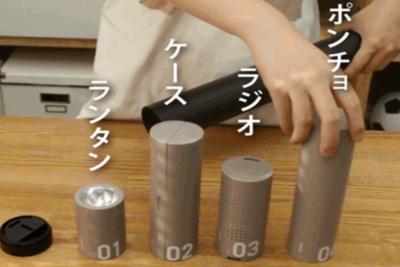スリムな筒に四つの防災グッズ 『MINIMAID(ミニメイド)』